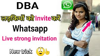 DBA 🔥 how to invite girls prospect ! Whatsapp se invitation kaise karen!