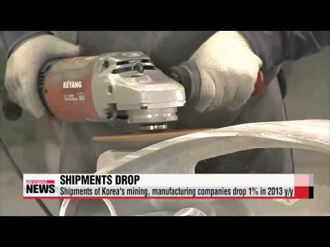 Shipments Of Korea′s Mining, Manufacturing Companies Drop 1% In 2013 Y/y   ′제조업