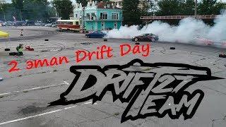 DrifTeam27  Соревнования по дрифту 2 этап DriftDay 2019