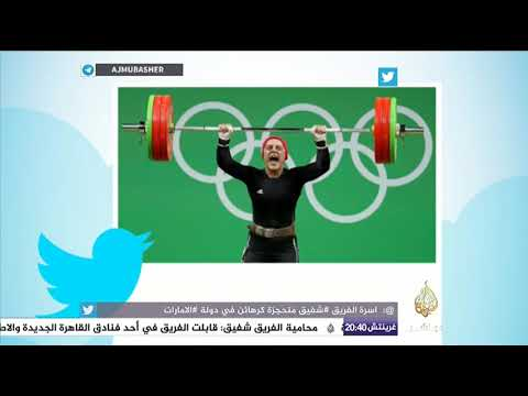 هاشتاج .. عرض أزياء في الرياض يثير جدلا واسعا على تويتر