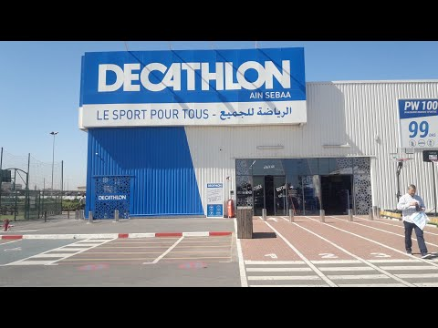 جولة في ديكاتلو عين السبع/Decathlon ain sbaa Morocco