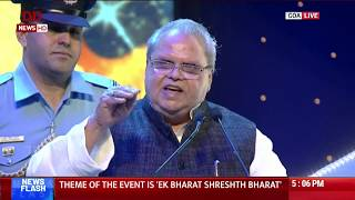 Goa Governor Satya Pal Malik addresses closing ceremony of 50Th IIFI