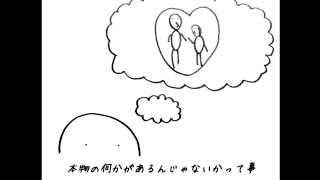 【パラパラ漫画PV】ジャスティン•ビーバー / Stuck In The Moment(和訳付)
