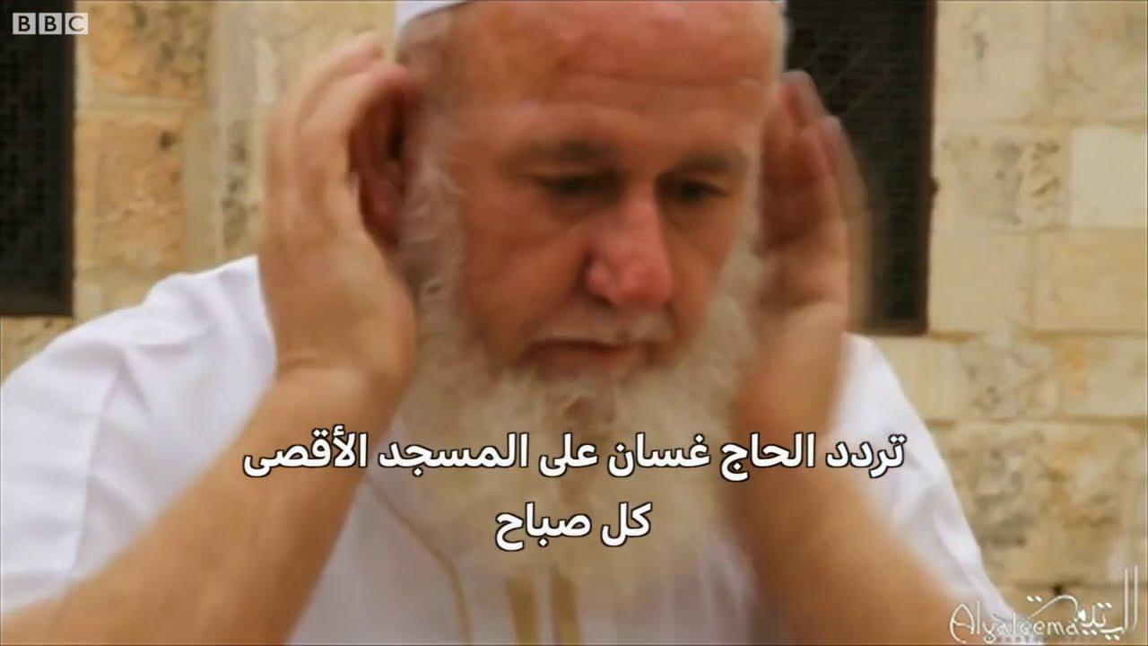 وفاة -أبو هريرات الأقصى-  - نشر قبل 2 ساعة
