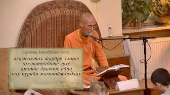 Шримад Бхагаватам 4.20.5 - Ядурадж Прабху