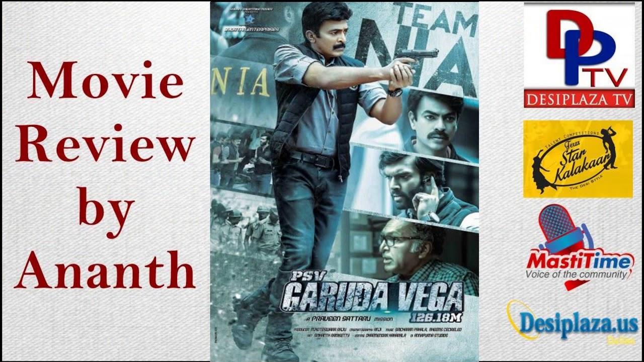 NRI | Garuda Vega Review | Rajasekhar | Pooja Kumar | Shraddha Das | Sunny Leone | Desiplaza