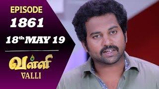 VALLI Serial   Episode 1861   18th May 2019   Vidhya   RajKumar   Ajai Kapoor   Saregama TVShows