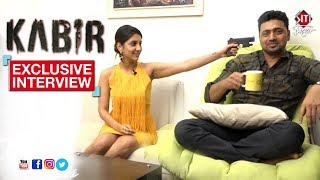 KABIR | Exclusive Interview | Dev | Rukmini Maitra | কবির