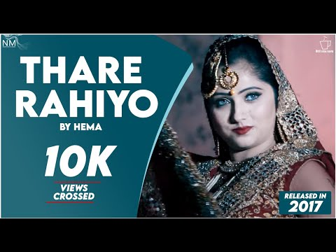 THARE RAHIYO( COVER) FEAT. HEMA II OFFICIAL VIDEO II NAMYOHO STUDIOS II mp3