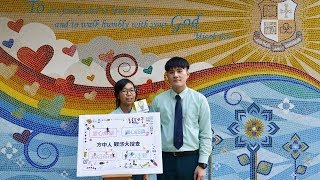 Publication Date: 2018-12-12 | Video Title: 方中人觀感大搜查