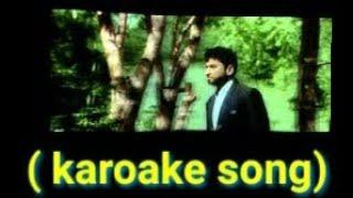 Aadisidaatha Besaramoodi karoake with lyrics