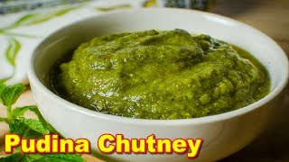 Pudina (Mint) Chutney Recipe for Dosa/Idli in Tamil | புதினா சட்னி