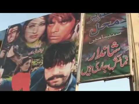 Pakistan's Hidden Child Abuse Documentary