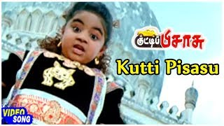 Deva Hit Songs | Kutti Pisasu Song | Baby Keerthila | Rama Narayanan | Kutti Pisasu Tamil Movie