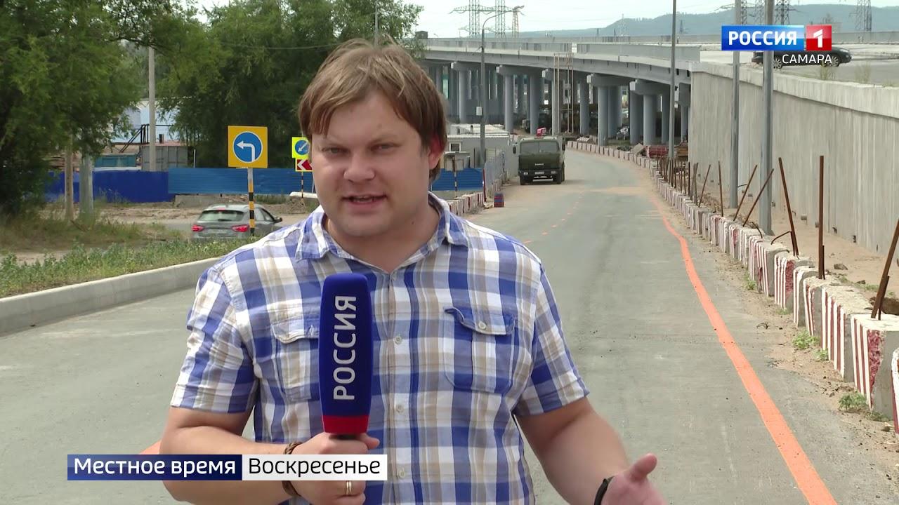 "Тольяттинская развязка трассы М5 ""Урал"""