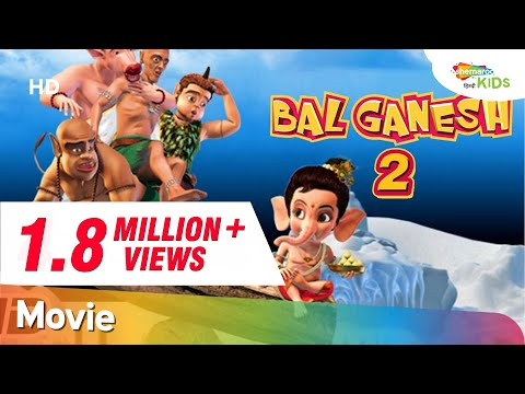 गणेश चतुर्थी 2018 Special Bal Ganesh 2 (बाल गणेश २) OFFICIAL Full Movie Hindi | Shemaroo Kids Hindi