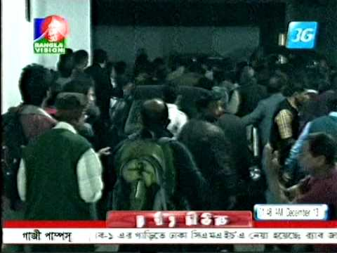Hussain Muhammad Ershad is arrested exclusive