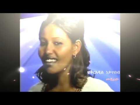 Fikradis Nekatibeb - ሙሽራው - Mushiraw
