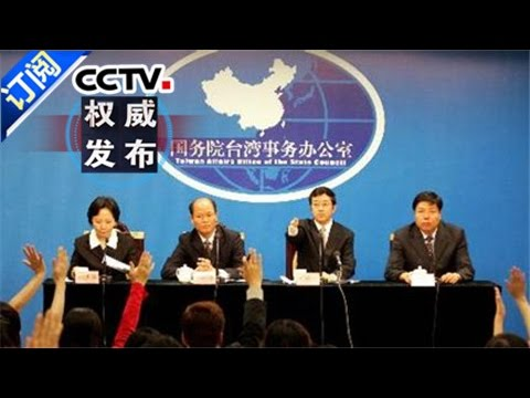 CCTV环球视线