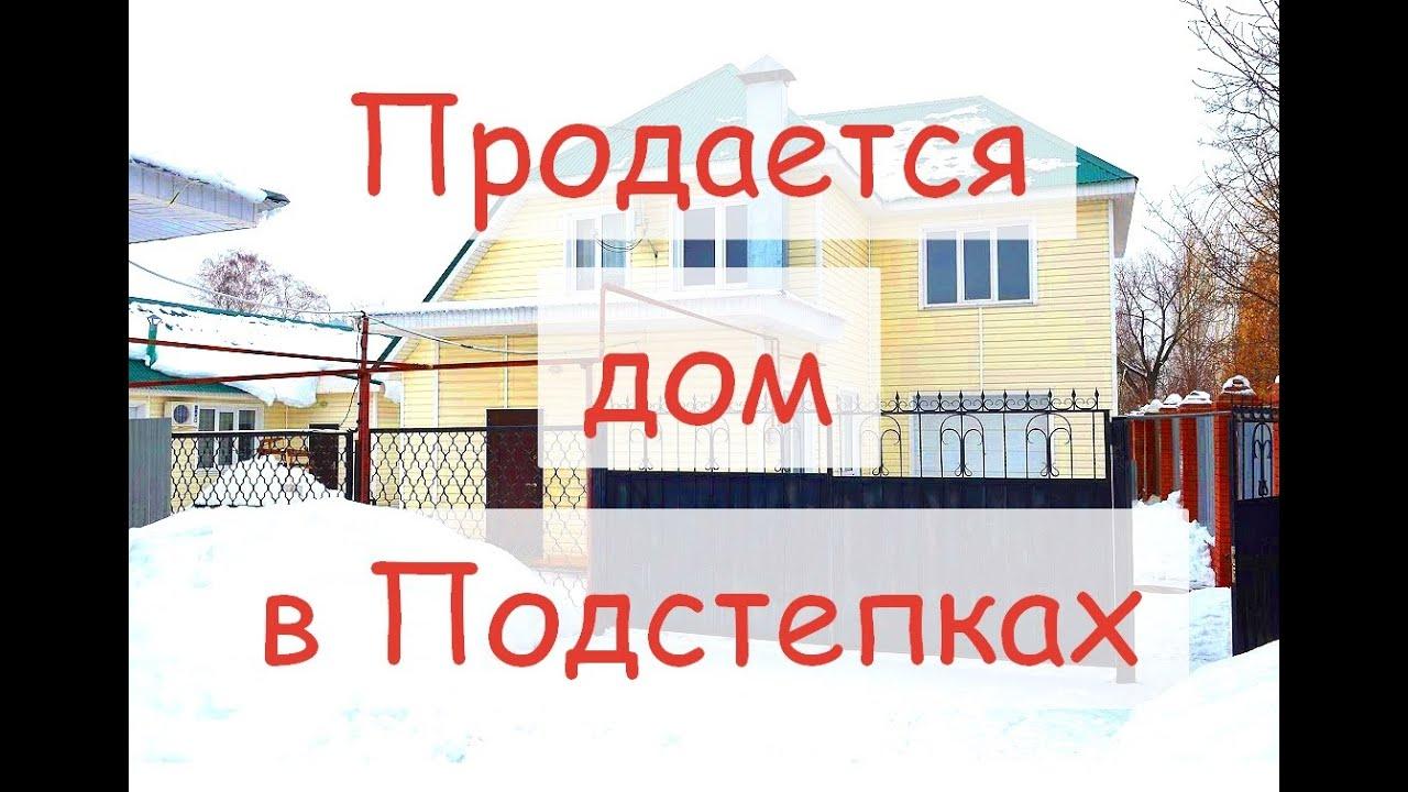 Дом в ЖК