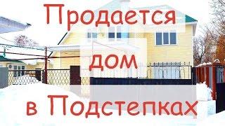 видео Недвижимость в Самарской области