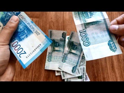 Кредит наличными в Росбанке