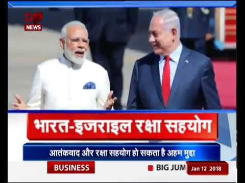 India First: India-Israel Relation | 12/01/2018