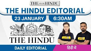 The Hindu Editorial & Vocab Session || 23 Jan || By Rupam Ma'am and Saurabh Sir | Live At @6:30AM