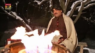 Tedi Tasveer - Ameer Niazi Pai Khel - Latest Punjabi And Saraiki Song 2017