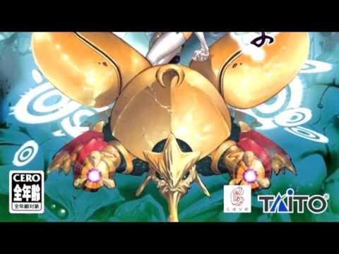 TBYVGS + Mushihimesama 1.5 Matsuri Edition