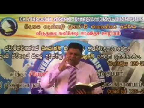 TRUST IN GOD PSALMS TAMIL MESSAGE (DGM Kuwait)