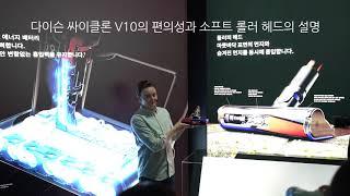 다이슨 싸이클론 V10™, 2018 다이슨 퓨어쿨 신형 공기청정기 성능테스트