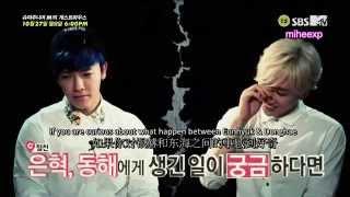 [ENG SUB]【中字】 SJM Guesthouse - Donghae & Eunhyuk