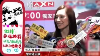 @关爱八卦成长协会 揭秘吴佩慈死活嫁不进豪门的血泪史 154 高清
