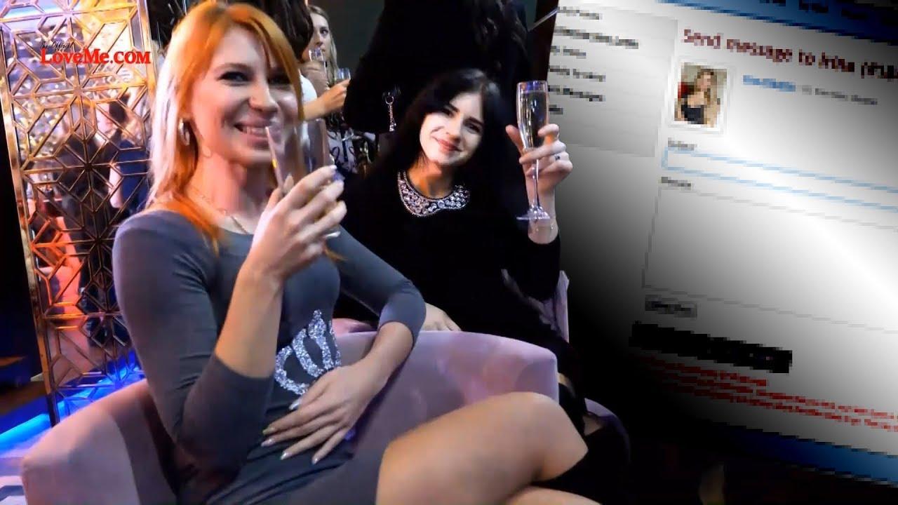 Russian Women Treat Men
