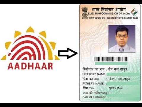 How to Link Aadhar Number to Election ID