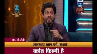 WATCH When shahrukh becomes 'Akshay Kumar'