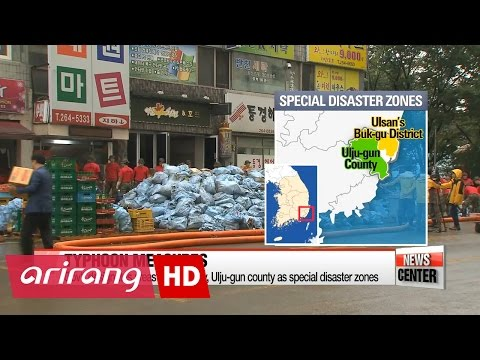 Ruling Saenuri Party, gov't discuss measures for typhoon damage
