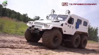 Чумовые вездеходы ТРЭКОЛ. Сделано в России! \ Super all-terrain vehicles TREKOL. Made in Russia!