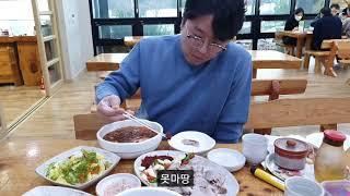 8) 태교여행! 겨울바다 즐기는 강원도 2박3일 - 삼…