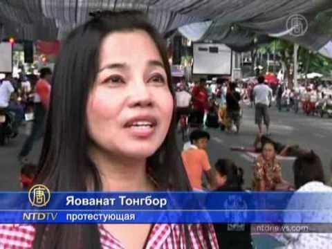 В Таиланде отмечают день коронации короля