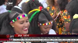 news dw tv 630 18 2011