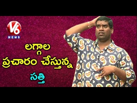 Bithiri Sathi Campaign On 1 Lakh Marriages In Telugu States | Teenmaar News | V6 News