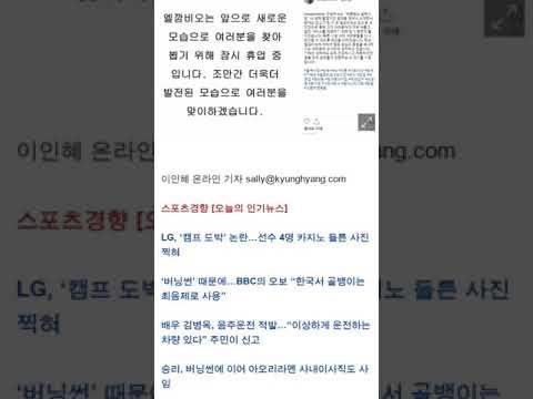'골목식당' 청파동 피자집 근황 '잠시 휴업…새단장 후 찾아오겠다 '