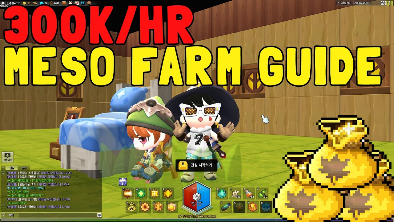 Maple Story 2 (KR) - 300,000 Meso per Hour Farming Spots/Guide (Solo/Party)  ~!