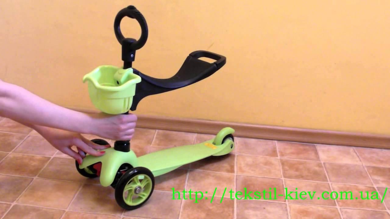 Детский трехколесный самокат - каталка Y Bike Glider Seat с .
