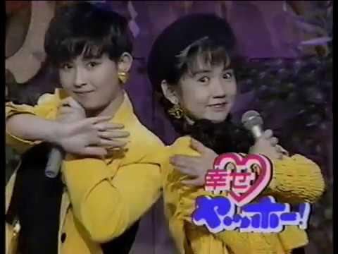こんぺいとう ニッポン チャ!チャ!チャ! 1992