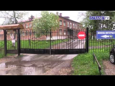 Российские футболисты помогли школе интернату в Дедовске