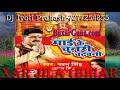 Dj Mix Sun Re Suganiya Band Ba Dokaniya     pawan Singh Bhakti Song 2017 Mp3