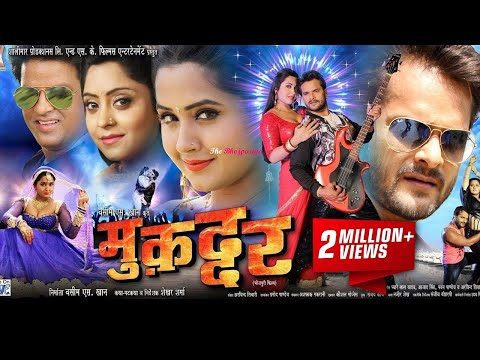Muqaddar (मुक़द्दर) Bhojpuri Full Movie Promotion Video | Khesari Lal Yadav, Kajal Raghwani